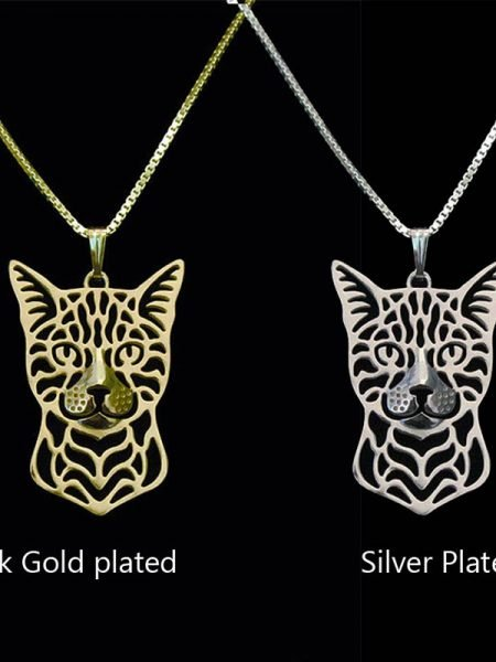 Bengal Cat Pendant And Necklace
