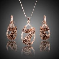 Rose Gold Plated & Austrian Crystals Leopard Jewelry Set